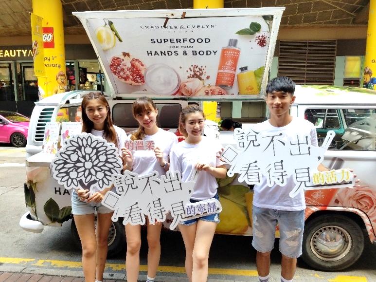 CRABTREE & EVELYN HONG KONG