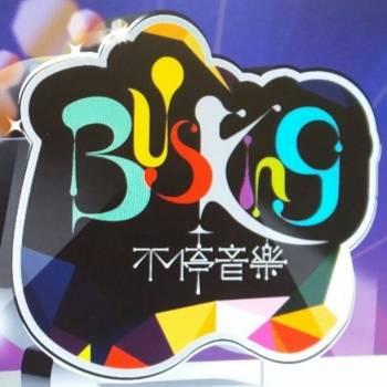 TVB_Busking01